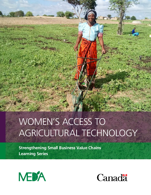 Women Access to Agricultural Technology (ENG/SWA)