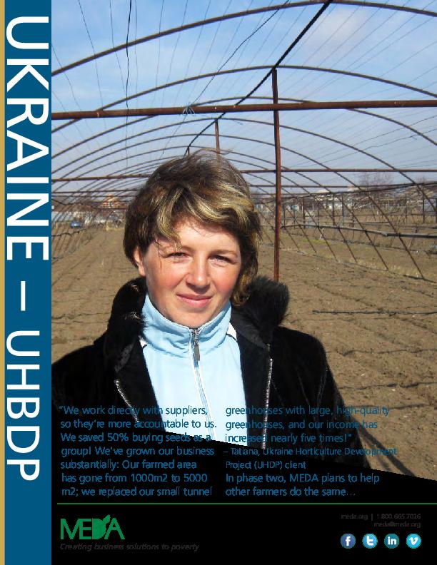 Ukraine UHBDP Project Profile